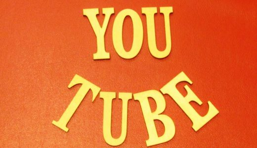 タブレットでユーチューブ(YouTube)は見れる?見れる方法を解説!