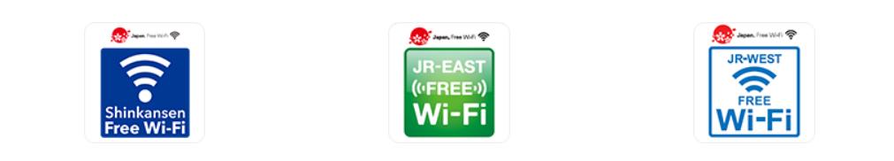 無線LANサービス使用可能のシール