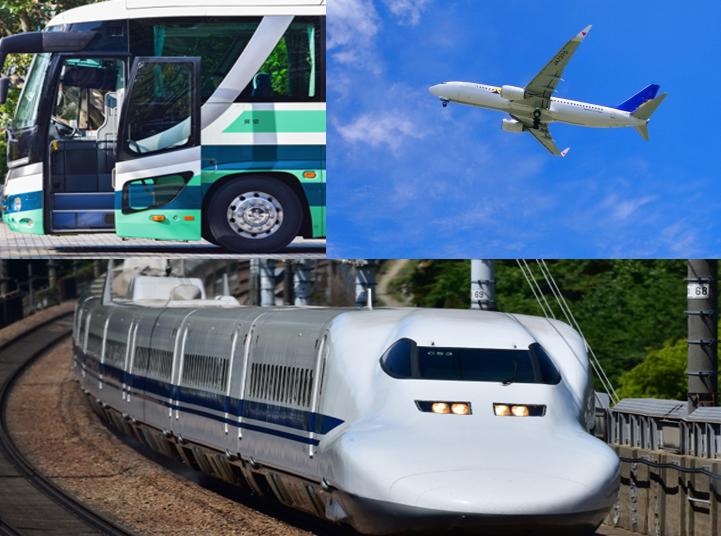 バス 新幹線 飛行機