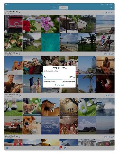 Flash Air アプリ スマホへ写真を転送