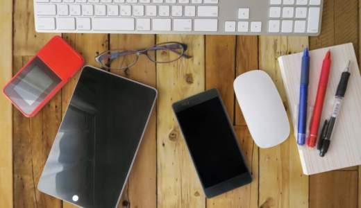 Wi-Fi/無線LANの接続台数がオーバー!接続台数を増やす方法を解説!