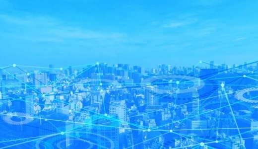 Wi-Fiのオープンネットワークとは?危険性が高く接続すべきではない?!