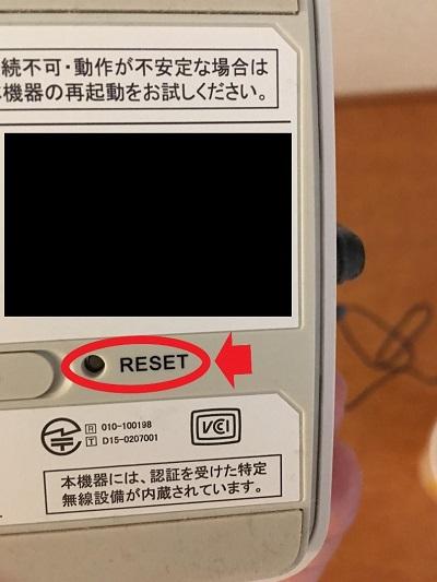 ルーターのRESETボタン