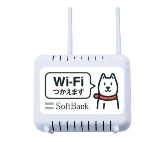 ソフトバンクWi-Fiスポットルーター