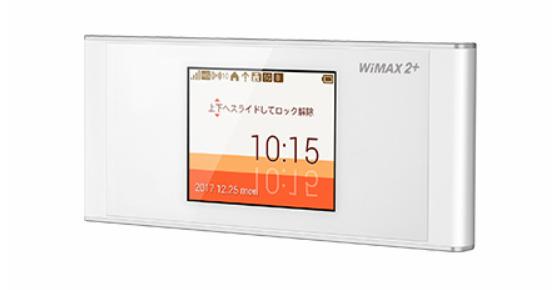 UQ Speed Wi-Fi NEXT W05