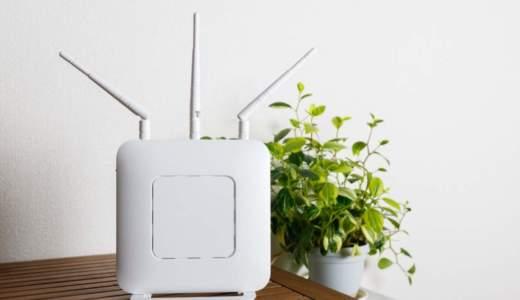 Wi-Fi/無線LANルーターの寿命は2年?古いと出る症状とは?!