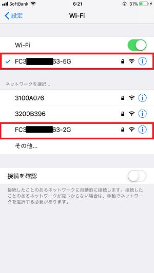 WIFI SSID