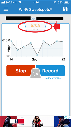 WIFI SweetSpotsアプリのリンク速度確認画面