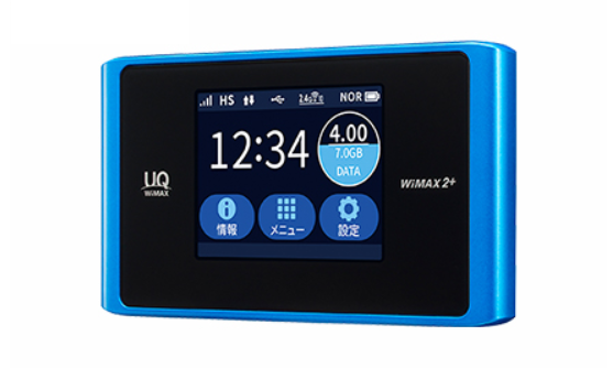 WIMAX Speed Wi-Fi NEXT WX04