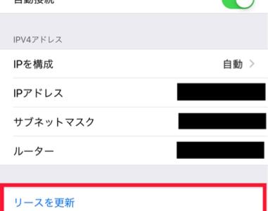 Wi-Fiの「DHCPリースを更新」とはどんな意味?いつ押せばいいのか解説!