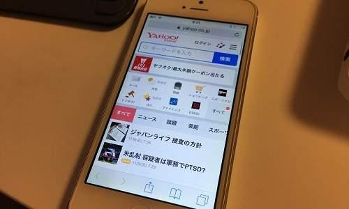 iPhone・スマホでのIPv6設定方法!接続できてるか確認する方法も解説!