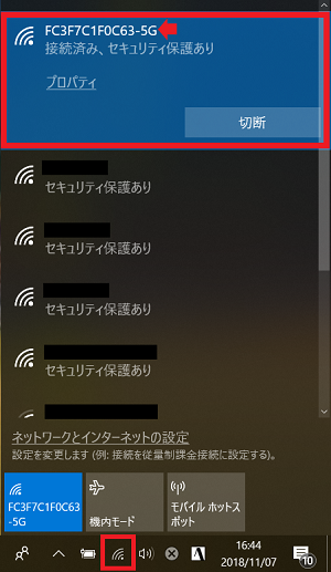 windows10 wifi ユーザー名