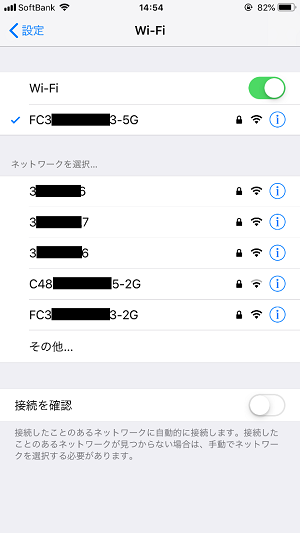 WIFI設定 SSID