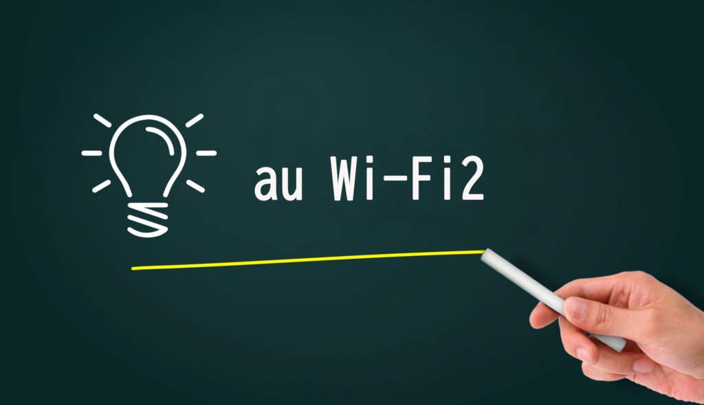 au wifi2