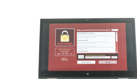 Wi-Fiでウイルスに感染する?感染へのセキュリティ対策方法を解説!