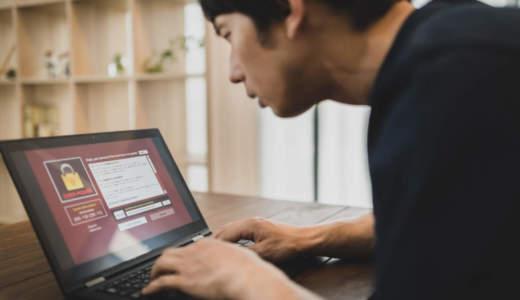 野良Wi-Fiは勝手に接続され危険性が高い?繋がない対策方法を解説!