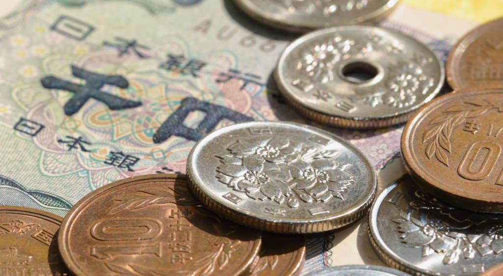 小銭とお札 お金
