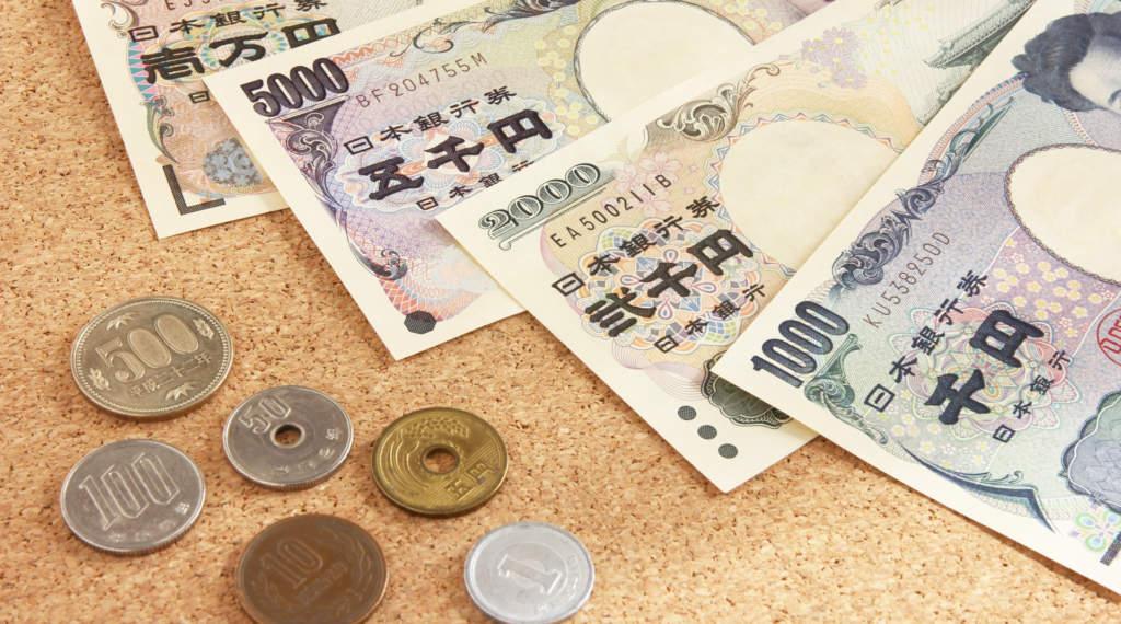 紙幣と小銭 お金