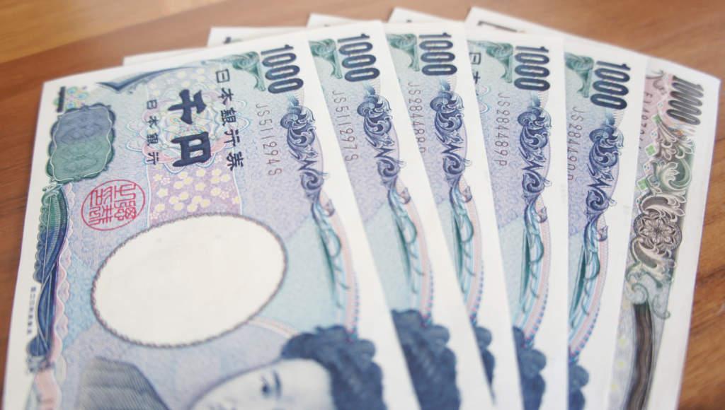 複数の千円札