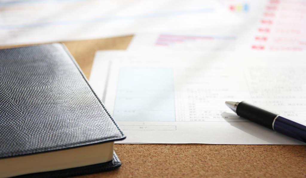 手帳と書類
