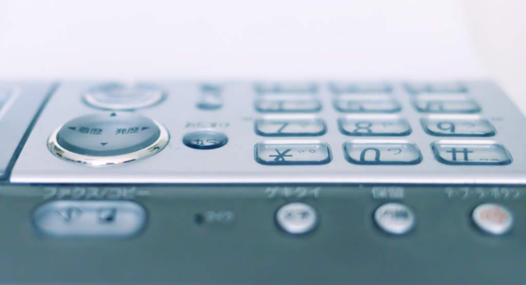 固定電話機