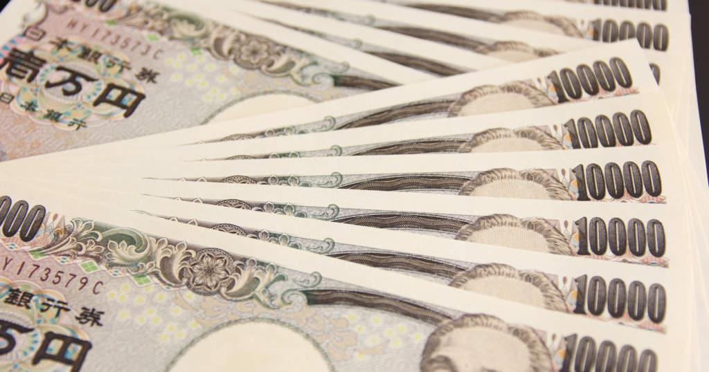 お札 お金