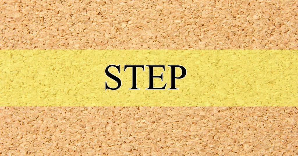 STEP ステップ