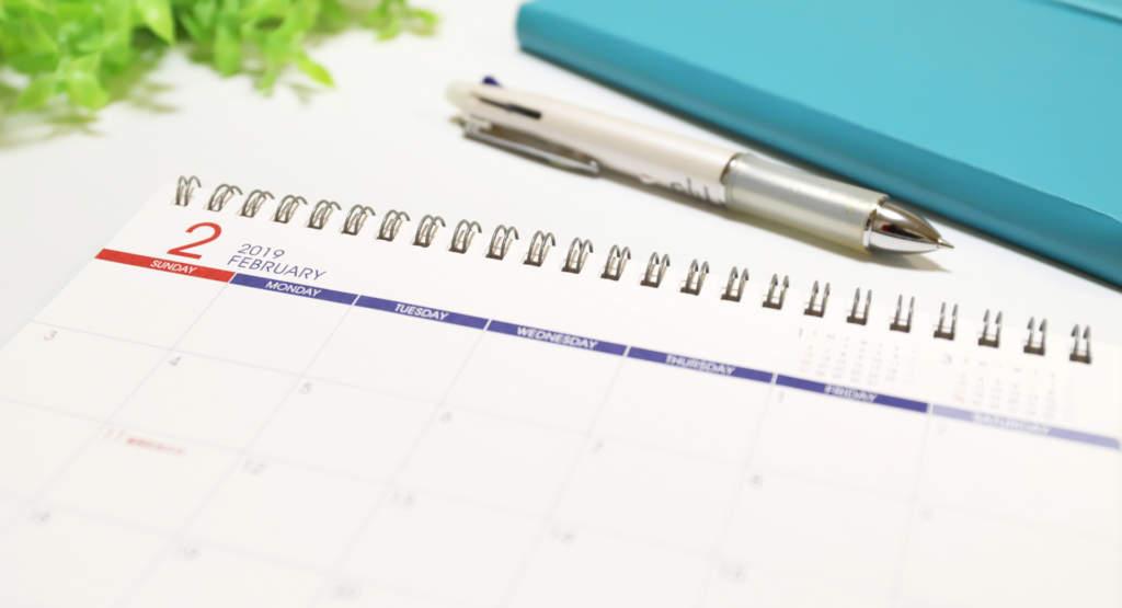 手帳 カレンダー