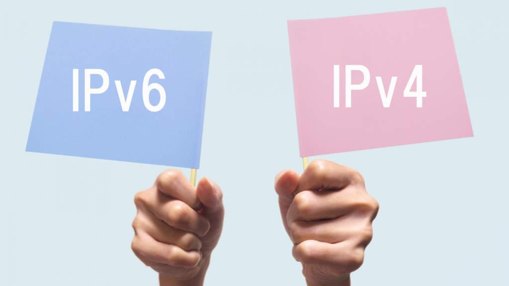 IPv6とIPv4