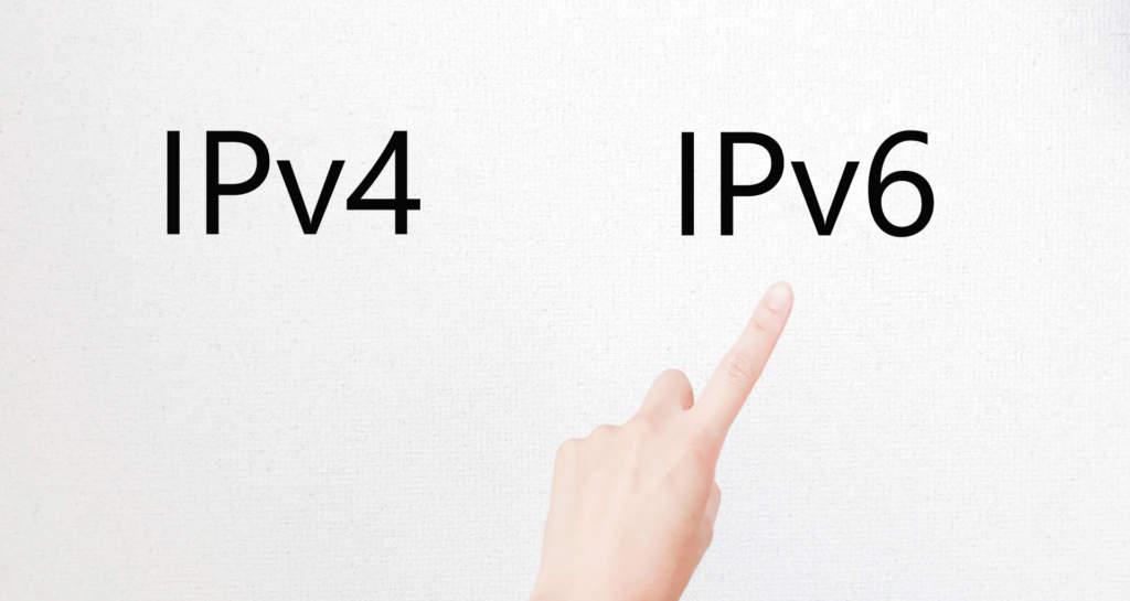 ipv4とipv6の2択
