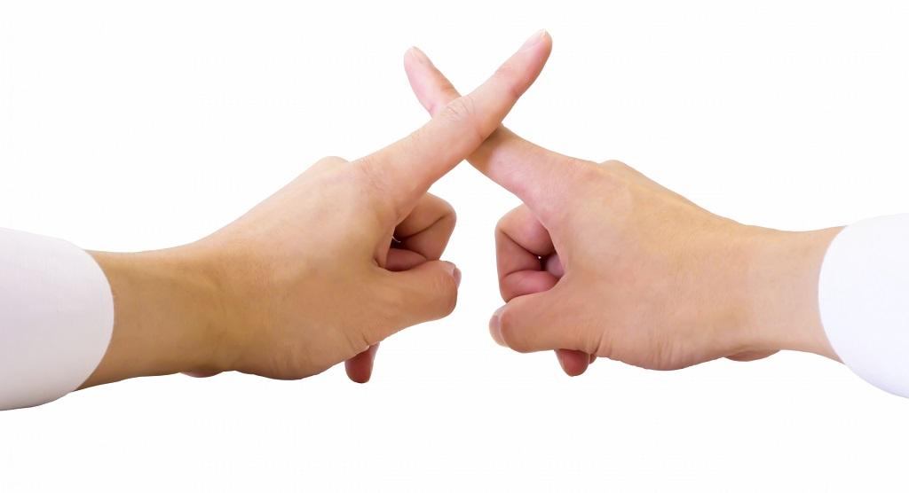 NGサインの手