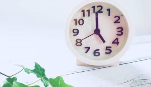 WiMAX2+の速度制限の解除の時間帯は?解除されない3つの原因も解説!