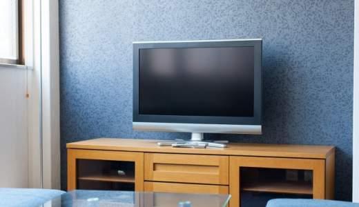 GYAO!をテレビで見る簡単な方法ランキングTOP4!楽でおすすめな順に紹介!