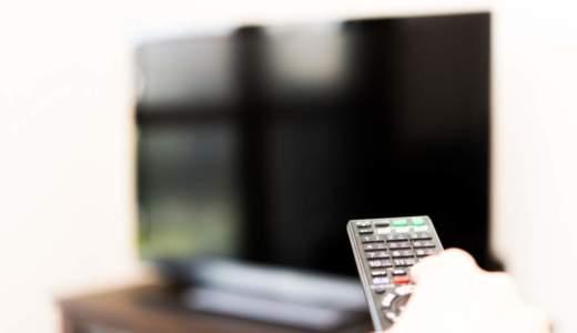 YouTubeをテレビで見る簡単な方法ランキングTOP4!楽でおすすめな順に紹介!
