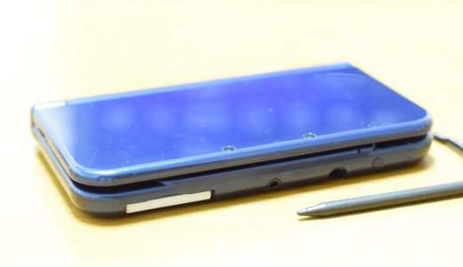 3DSをHDMI出力でテレビに映してやる方法!非公式の接続方法で自己責任なら可能?!