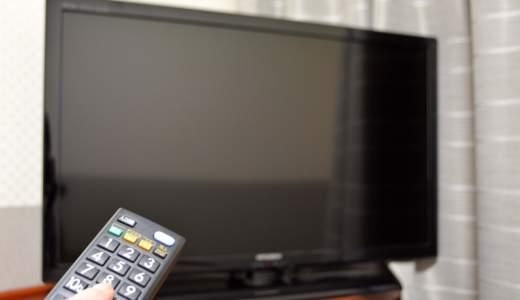 アマゾンプライムビデオをテレビで見る簡単な方法ランキングTOP4!楽でおすすめな順に紹介!