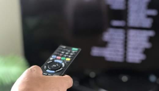 テレビでインターネットを見る方法3つ! Wi-Fi接続で検索もできる?